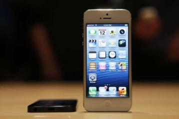 iPhone 5 Standup_Latest Review